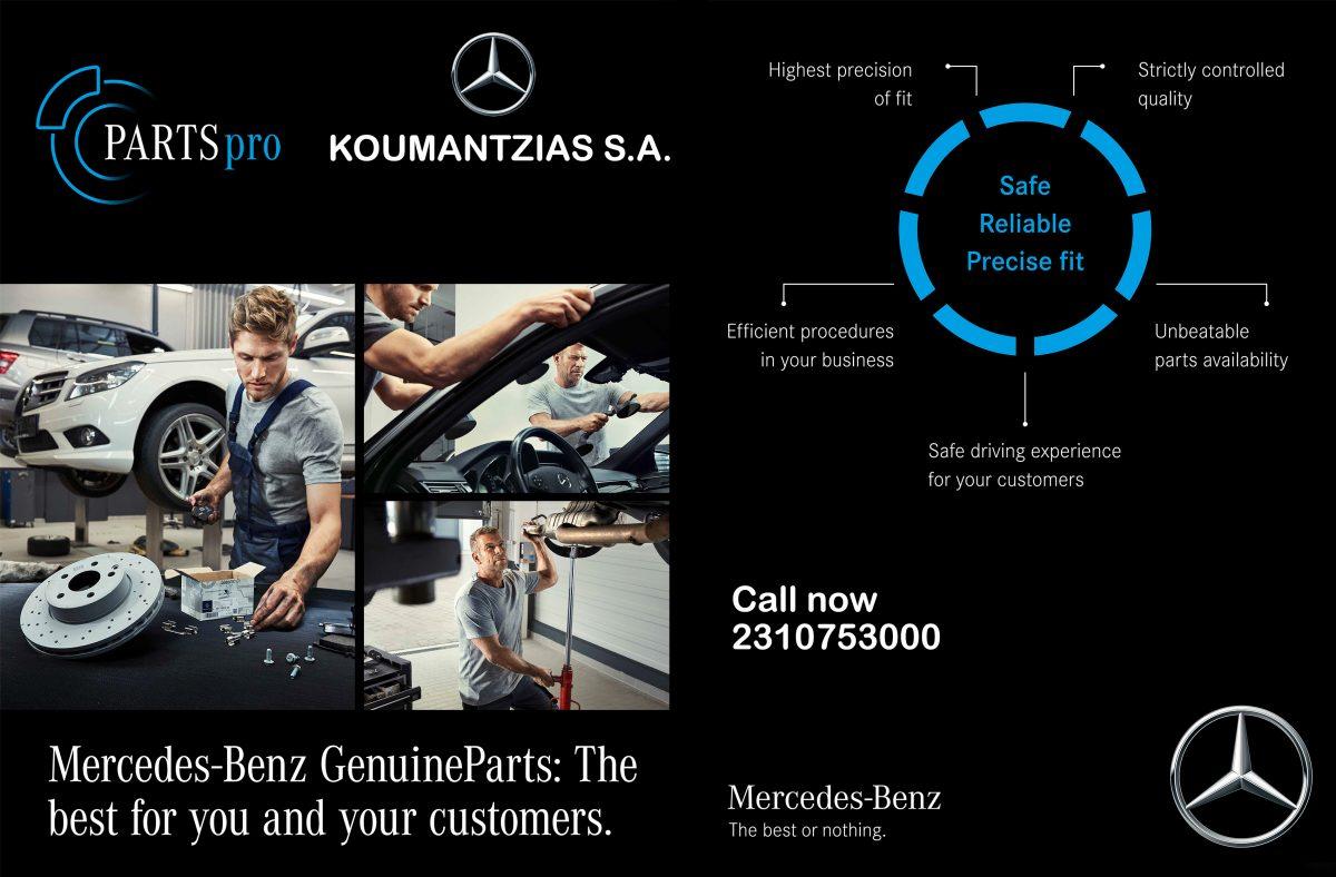 Γνήσια Ανταλλακτικά Mercedes-Benz