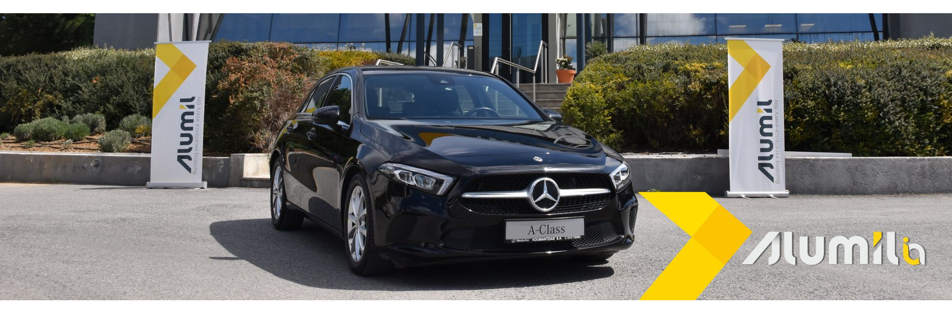 Mercedes-Benz A class Alumil ΚΛΗΡΩΣΗ